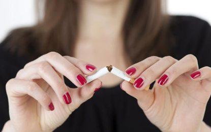 Tunisie : Bientôt, interdiction de fumer dans les espaces publics