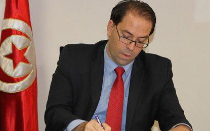 Gouvernement : Youssef Chahed attend les candidats des partis