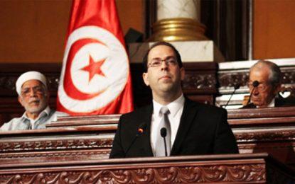 Youssef Chahed: « La Tunisie doit rester debout »