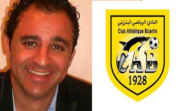 Abdessalem-Saidani