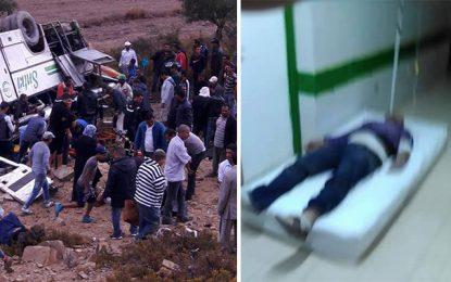 Blessés dans l'accident d'El-Fahs : L'hôpital de Ben Arous manque de moyens