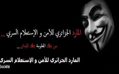 Facebook: Arrestation de l'administrateur de lapage «Al-Mared Al-Jazairi»