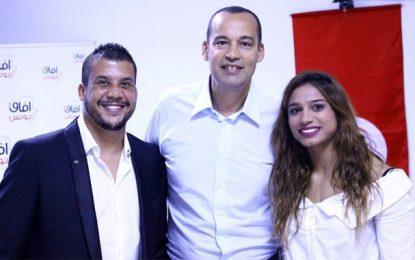 Anis Lounifi et Marwa Amri adhèrent à Afek Tounes