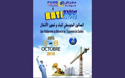 Sousse accueille le 2e Salon Batimed du 5 au 8 octobre 2016