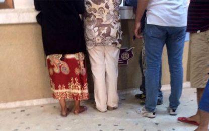 Sfax: Hommes et femmes séparés dans un bureau de poste