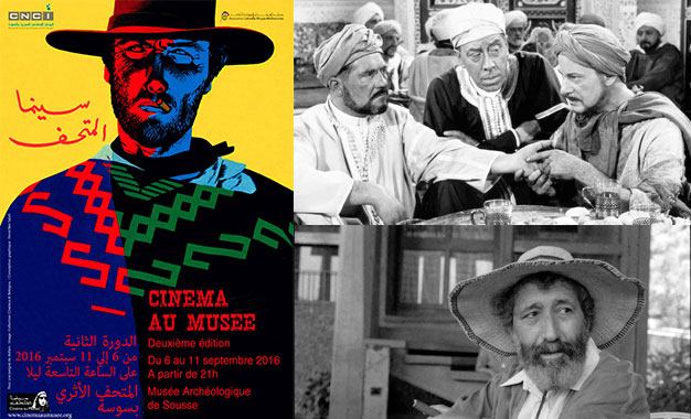 Cinema-et-Musee-Sousse