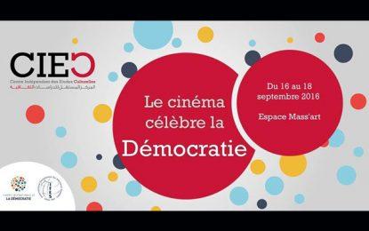 Mass'art célèbre la Journée internationale de la démocratie en cinéma