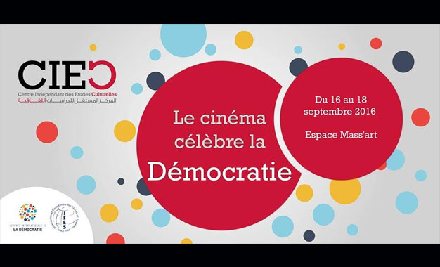 cinema-et-democratie