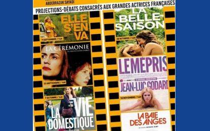 Institut français de Tunisie : Hommage aux grandes actrices françaises