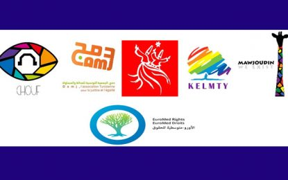 Constitution d'une coalition pour la défense des droits des LGBTQI