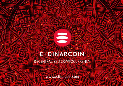 e-dinar-coin-2