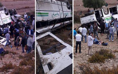 El-Fahs : 3 morts et 35 blessés dans un accident de bus