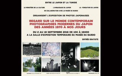 Exposition au Musée du Bardo : Le Japon, des années 1970 à nos jours