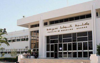 Grève de la faim à la Faculté de médecine de Sousse