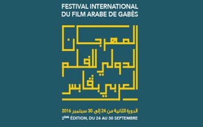 Ouverture, aujourd'hui, du Festival du film arabe de Gabès
