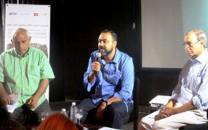Cinéma : 4e Human Screen Festival à Tunis du 6 au 10 septembre