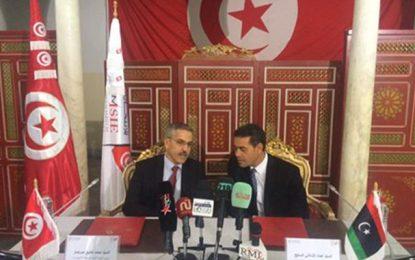 L'Isie intègre l'Organisation arabe des administrations électorales