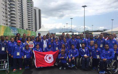 Jeux paralympiques 2016 : La délégation tunisienne arrive à Rio
