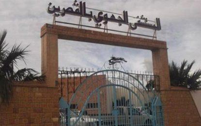 Violences à l'hôpital régional de Kasserine après le décès d'un patient