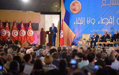 Ouverture du 7e congrès de la LTDH