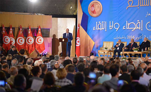 ltdh-7e-congres-tunisie
