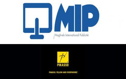 MIP : Un déficit de 3 MDT à la fin de 2015