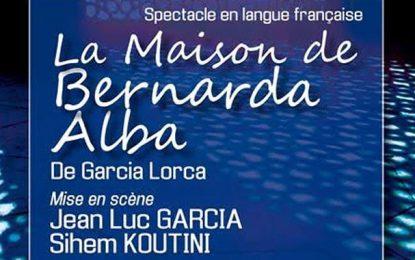 Bientôt à El-Téatro : ''La maison de Bernarda Alba'' de Lorca