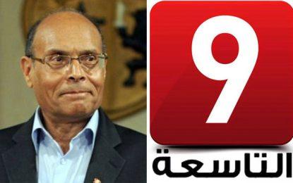 Tollé général contre la censure d'un entretien de Marzouki par Attessia TV
