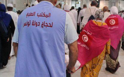 Hajj 2018 : Décès d'un 2e pèlerin tunisien à la Mecque