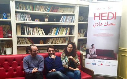 Cinéma :  ''Nhebbek Hedi'' au Festival BFI de Londres