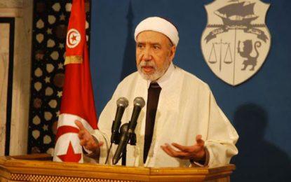 Tunisie : L'institution de l'« iftâ » est anticonstitutionnelle