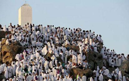 Mecque: Des pèlerins tunisiens perdus entre Arafa et Mina