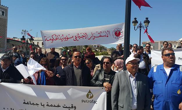 petrofac-tunisie-accord