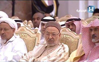 Rached Ghannouchi hôte du roi Salmane Ben Abdelaziz