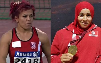 Jeux Paralympiques 2016 : Deux médailles d'or et une d'argent pour la Tunisie