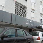 residence-donia-el-ghazela