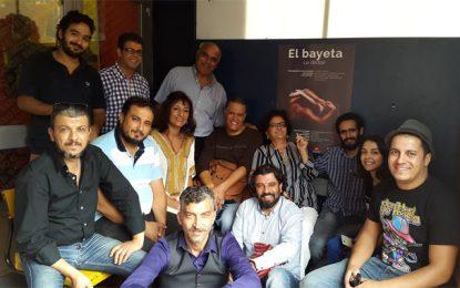 Rencontre à El-Teatrosur les subventions culturelles