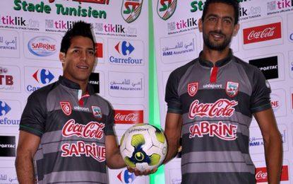 Stade tunisien : Des maillots noirs jusqu'à ce que le club retrouve la Ligue 1
