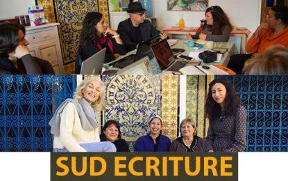 Les ateliers Sud Ecriture lancent un appel à projets Tunis