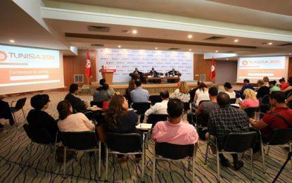 Tunisia 2020 : Sur la voie d'un développement inclusif et durable