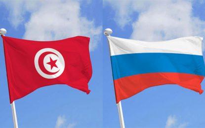 La coopération nucléaire entre la Tunisie et la Russie prend forme