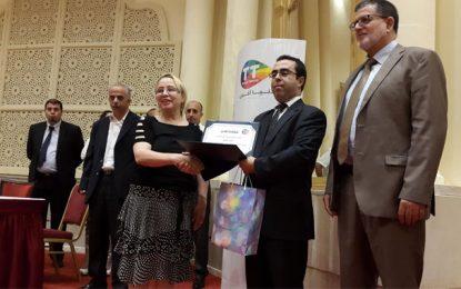 Tunisie Telecomhonore ses jeunes retraités