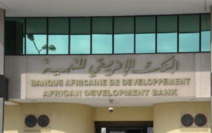 BAD: Prêt de 180 M€ pour réduire les disparités régionales en Tunisie