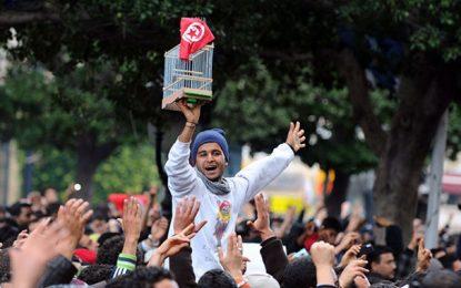 Bloc-notes : Quelle réconciliation en Tunisie?