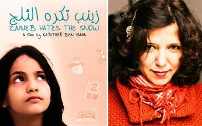 «Zaineb n'aime pas la neige»: Un film tunisien au Festival de Namur
