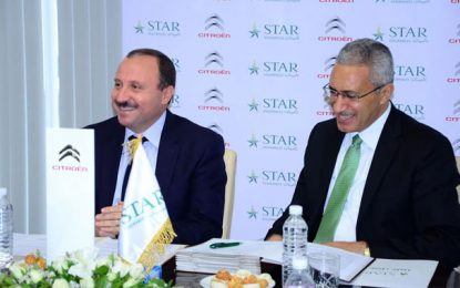 Citroën Tunisie et Star Assurances : Un partenariat au bénéfice des clients