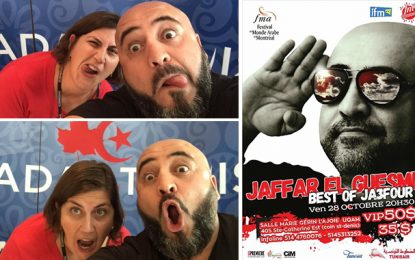 L'ambassadrice du Canada fait la promo de Jaafar Guesmi