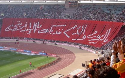 Club africain : Recette record attendue
