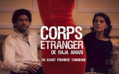 Avant-première tunisienne de ''Corps étranger'' de Raja Amari