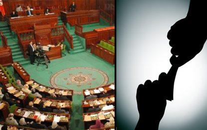 Députés soupçonnés de corruption : I Watch appelle l'Assemblée à dévoiler les noms